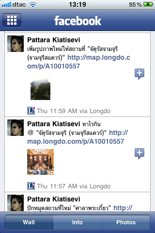 Sample of Longdo updates on Facebook Profile